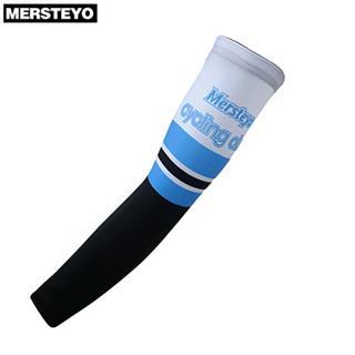 MERSTEYO サイクルアームカバー(Blancブラン)
