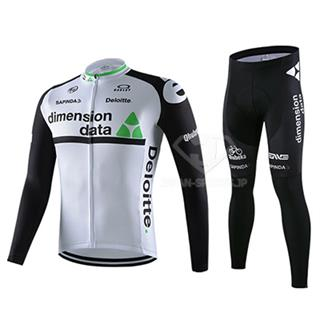 自転車冬物服 2016年ディメンションデータ ホワイト Dimension