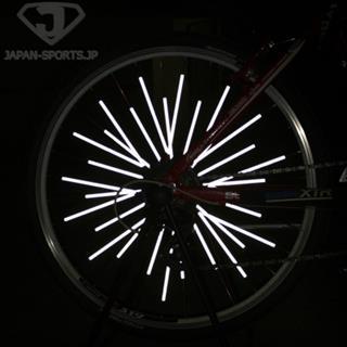 12本入り スポークリフレクター スポーク飾り 暗い夜道の安全対策に