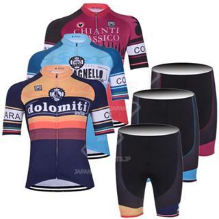2017年版 Giro d′Italia(ジロ) 自転車ロードレースウェア