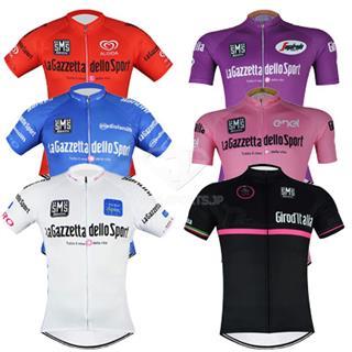 2018 ジロ デ イタリア(Giro d′Italia) 栄誉賞記念ロードジャージ 6色