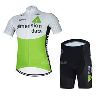 2018 Dimension data ショートスリーブジャージ レーシングパンツ
