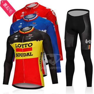 2018年版 LOTTO(ロット)-SOUDAL 内側に起毛素材 秋冬向け自転車ウェア
