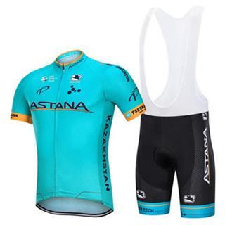 2019年モデル astana ビブショーツ 自転車ユニフォーム