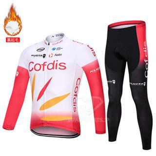 レプリカ Cofdis 2019年モデル 冬用 裏起毛保温ジャージ 自転車パンツ セット