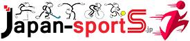 スポーツウェア通販サイトjapan-sports(ジャパンスポーツ)